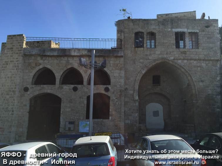 Арабский город Яффо