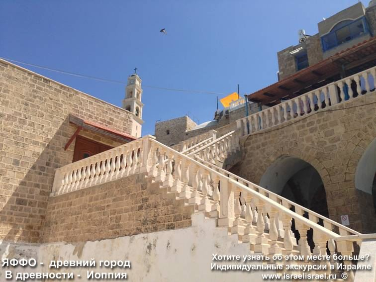 old yafo attractions