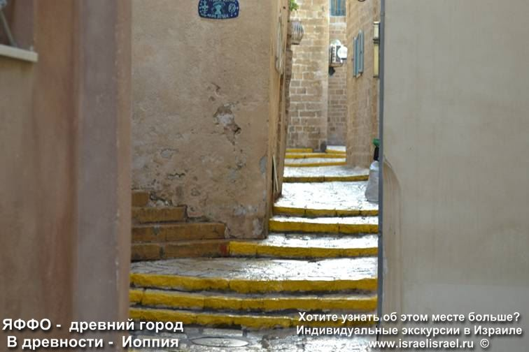 jafo old town photo